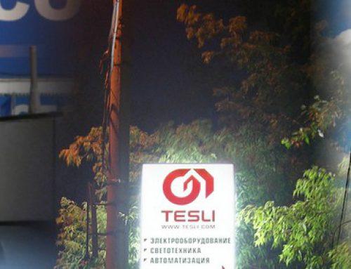 Рекламные указатели на столбах освещения, изготовлено для ЗАО «ТЕСЛИ»