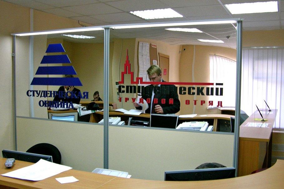 Экономичные вывески на зеркальных офисных перегородках