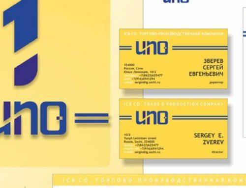 Разработка логотипа торговой марки «UNO», подразделения ICB Co.