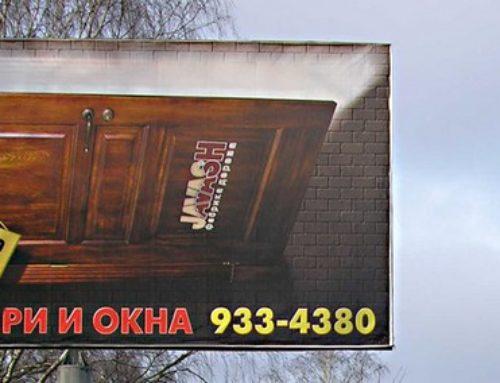 Креативный дизайн, печать и размещение рекламных плакатов