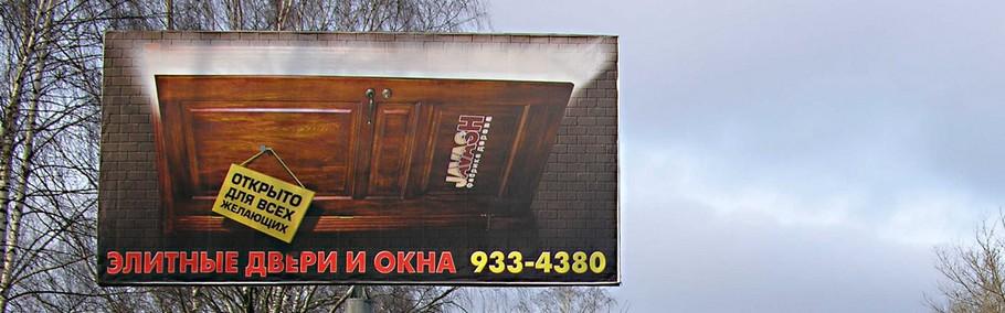Креативный дизайн печать и размещение рекламных плакатов
