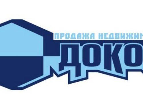 Разработка логотипа и создание фирменного стиля для агентства недвижимости «Докон»