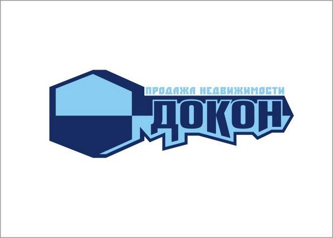 Логотип для агентства недвижимости