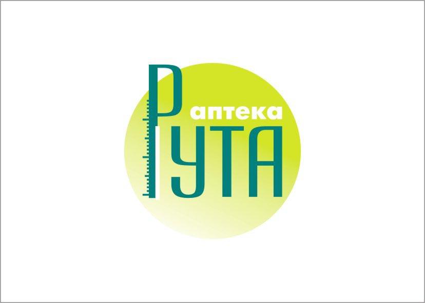 Логотип для аптеки Рута