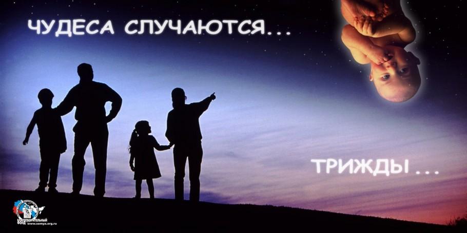 Социальный плакат. Идея № 1