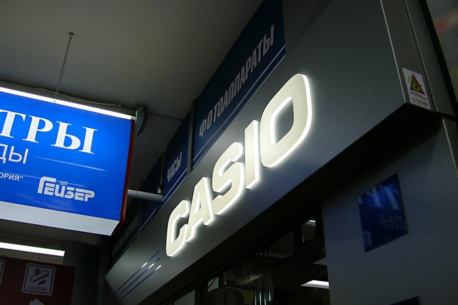Фриз и объёмные световые буквы для павильона Casio