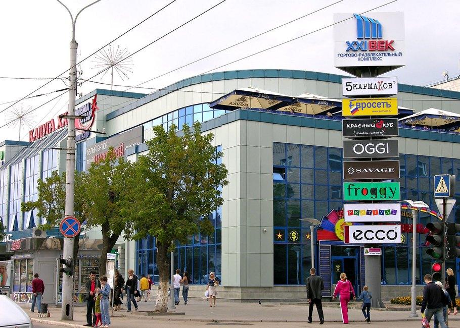 Рекламно-информационная стелла для Торгового комплекса Калуга XXI век