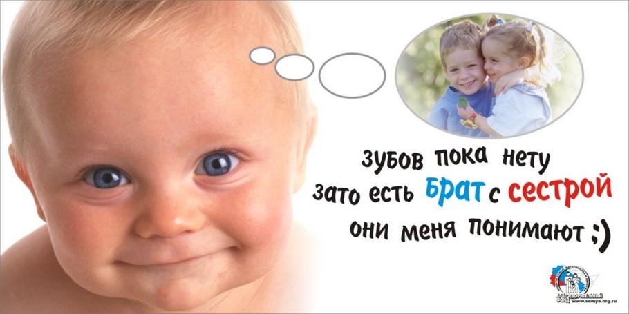 Социальный плакат. Идея № 5