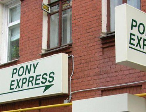 Фасадная вывеска для отделения фирмы «Pony Express»
