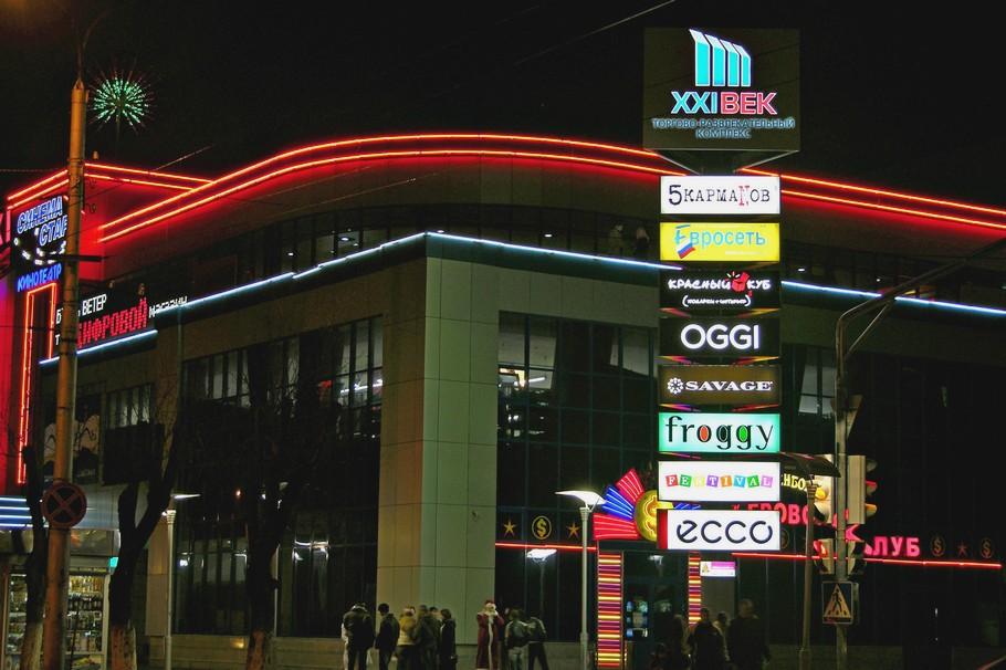 Трёхсторонняя рекламная стелла Вид ночью