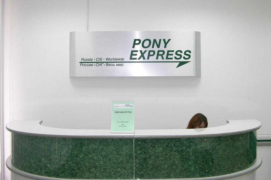 Вывеска для интерьера офиса Pony Express