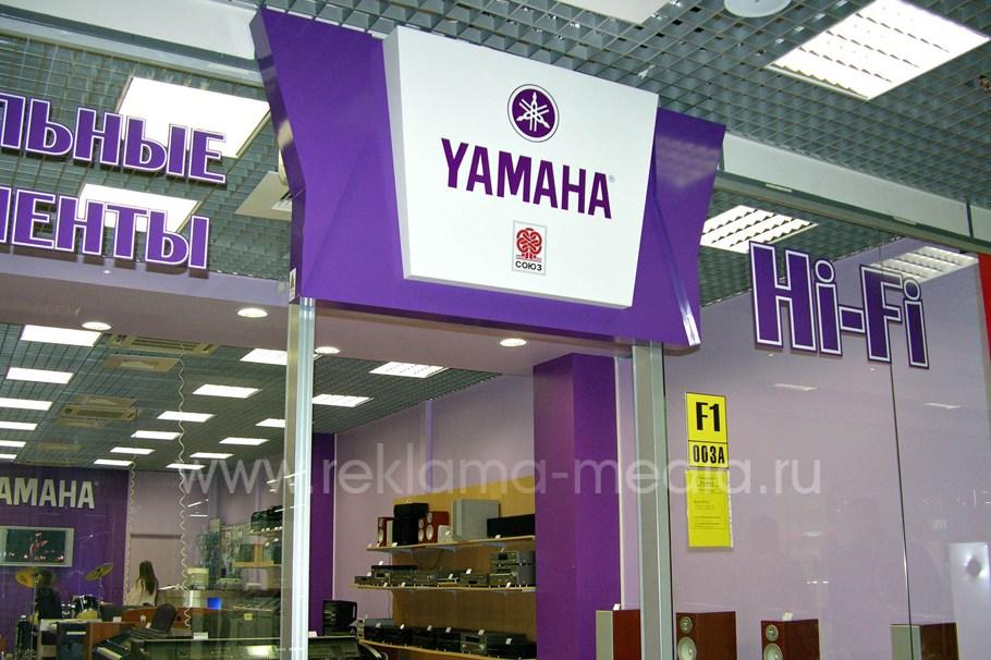 Вывеска для торгового павильона YAMAHA