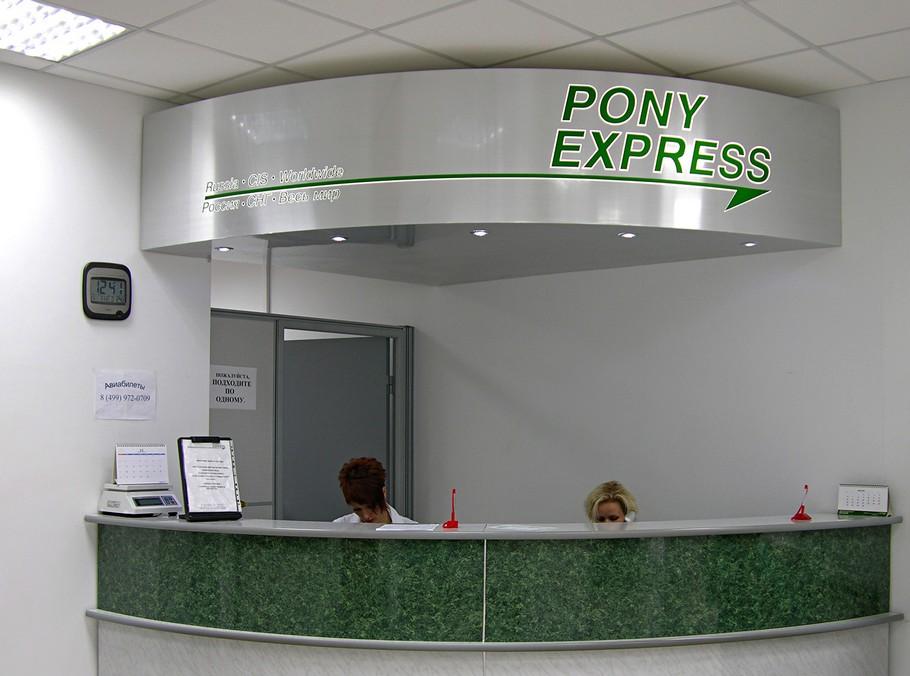 Вывеска с внутренним подсветом для рецепции компании Pony Express