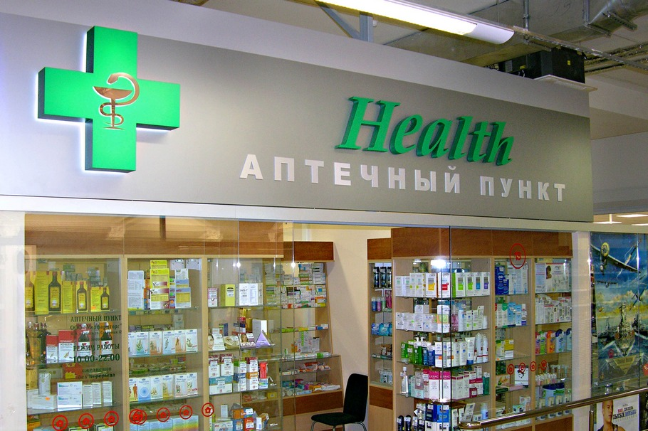 Вывеска в торговом центре Объёмные пластиковые буквы и крест с эффектом контражура