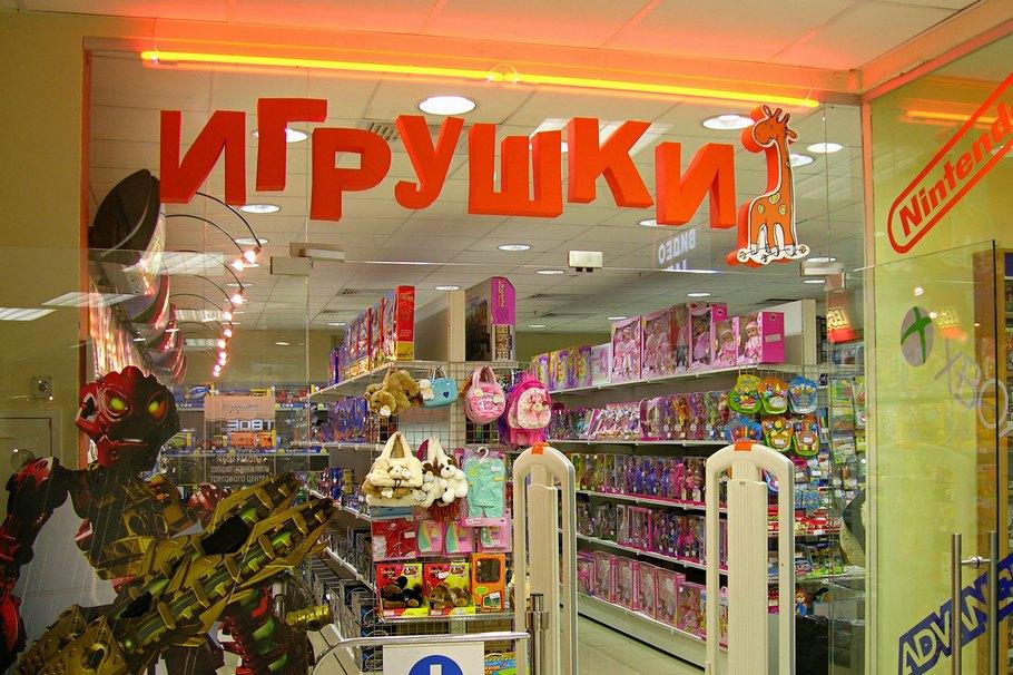 Вывеска для магазина детских игрушек. Пример изготовления объемных букв