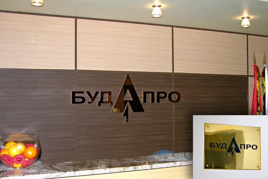 Вывеска в виде объёмных металлических букв и логотипа