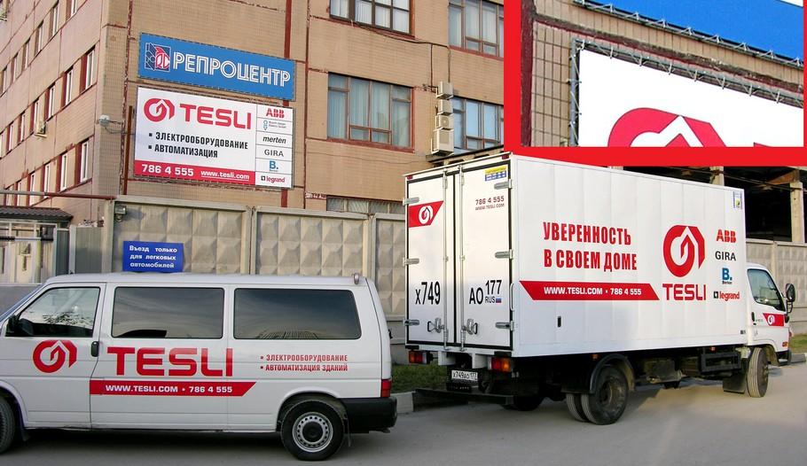 Изготовление рекламных плакатов и реклама на автомобилях