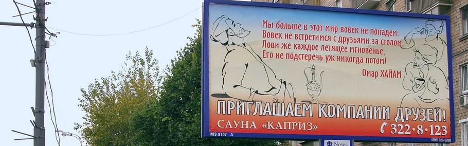 Креативный дизайн Плакат для рекламного щита