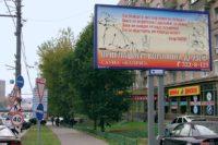 Креативный дизайн. Плакат для рекламного щита сауны