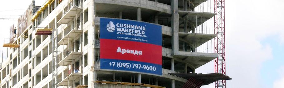 Плакат с полноцветной печатью на строительной ПВХ-сетке