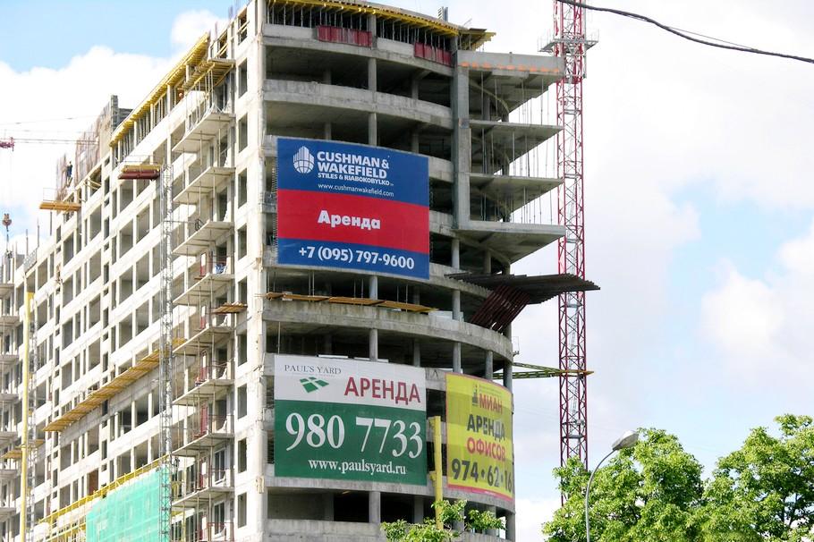Рекламный плакат на строящемся здании