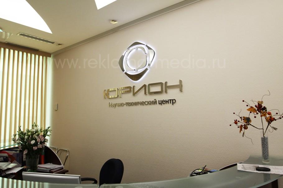 Интерьерная вывеска с LED-оборудованием для научно-технического центра. Материалы - стекло и металл с двумя типами обработки поверхности