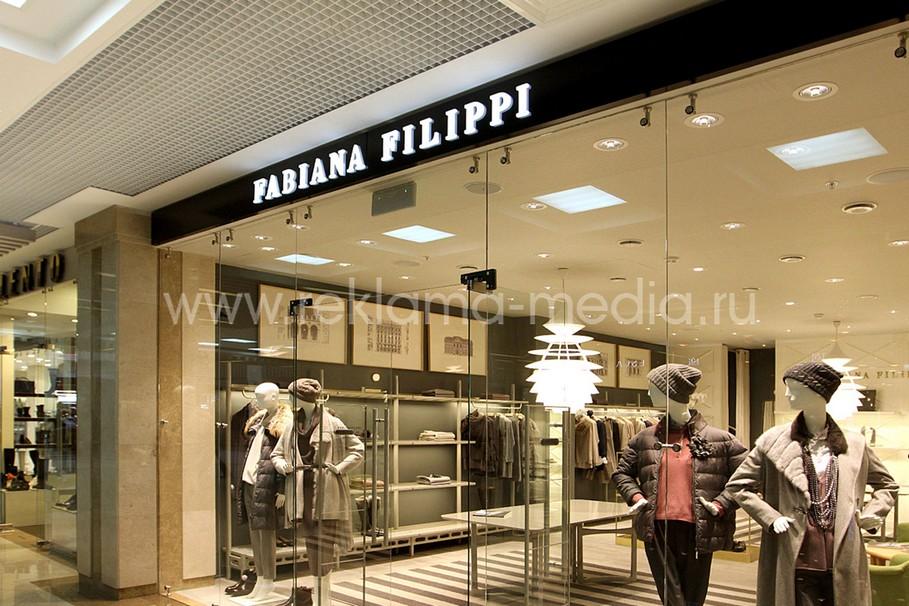 Фото интерьерной световой вывески для бутика одежды