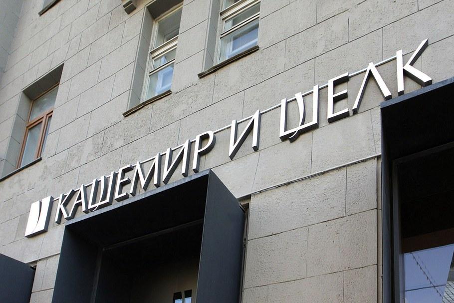 Угловой ракурс светодиодных объемных букв для фасада брендового магазина