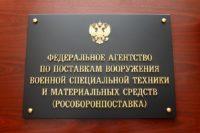 Представительская табличка с объемными акриловыми буквами и латунным гербом