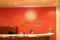 Недорогая световая вывеска в офис Плоские буквы и акриловое стекло