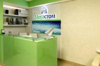 Световая вывеска для холла стоматологической клиники