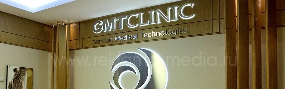 Светодиодная вывеска для холла медицинской клиники