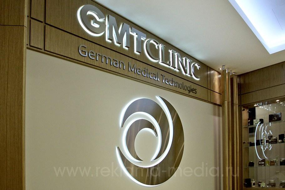 Светодиодный логотип для медицинской клиники