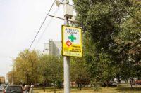 Экономичный указатель на столбе для аптеки. Два светоотражающих блока 1х1,5м. Изготовление и монтаж - 20700 рублей