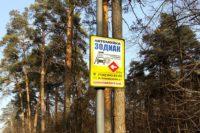 Несветовой указатель на столбе для автомойки. Два светоотражающих блока 1х1,5м. Изготовление и монтаж - 20700 рублей