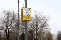Односторонний указатель на столбе для авто техцентра. Два светоотражающих блока 1х1,5м. Изготовление и монтаж - 20700 рублей