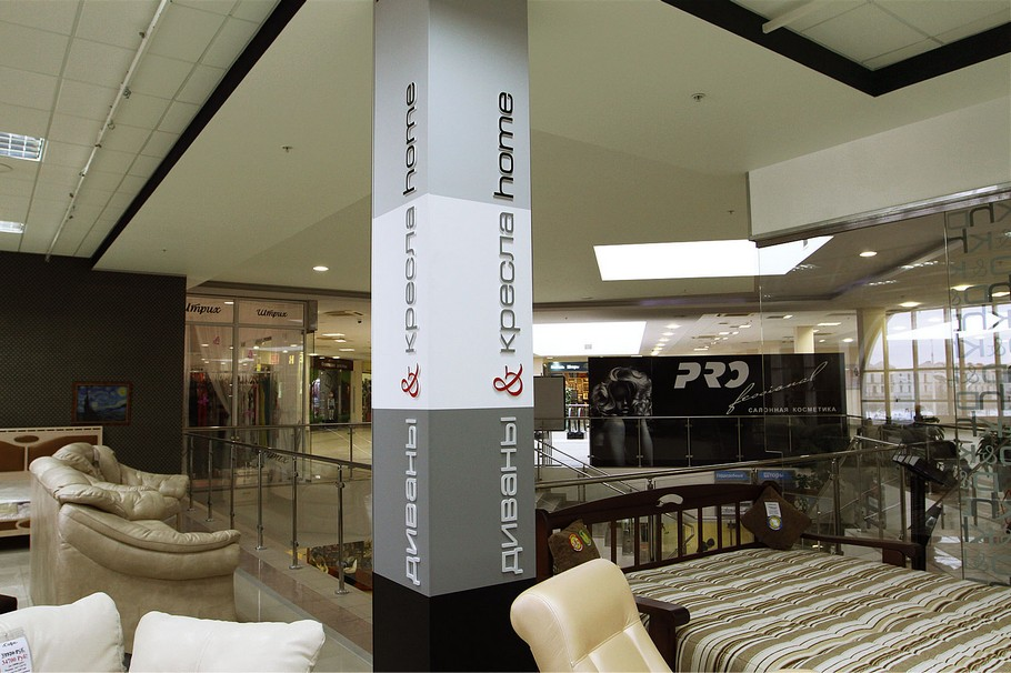 Рекламное оформление колонны внутри торгового павильона Диваны и Кресла Home