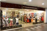 Световая вывеска и витрины для магазина нижнего белья в торговом центре