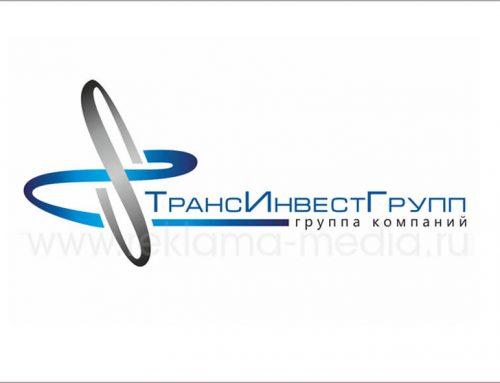 Логотип для многопрофильной компании