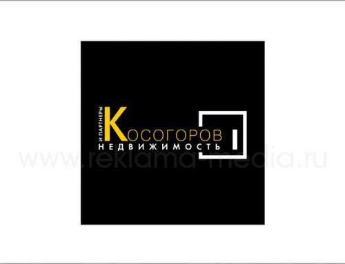 Именной логотип для агентства недвижимости