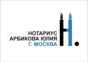 Логотип для Московского нотариуса