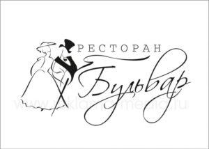 Логотип для Подмосковного ресторана