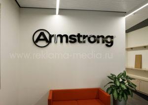 Акриловая интерьерная вывеска для клиентской зоны представительства компании