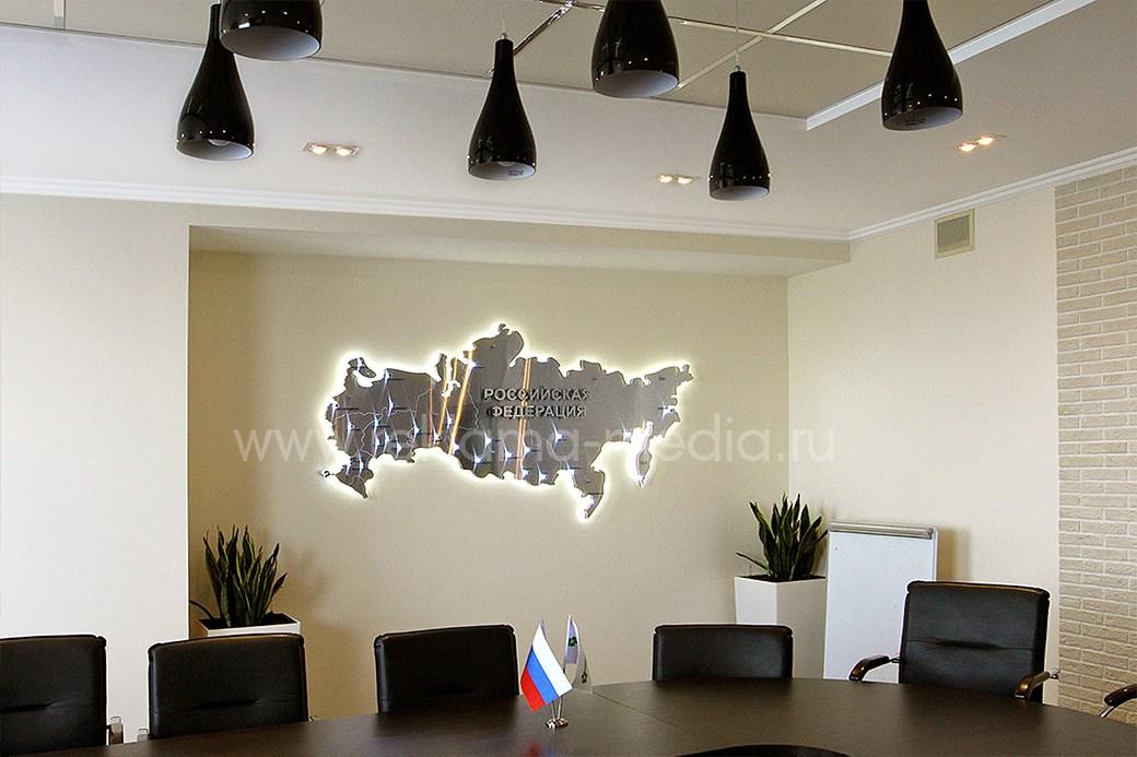 Интерьерная акриловая карта России с полуостровом Крым для зала переговоров