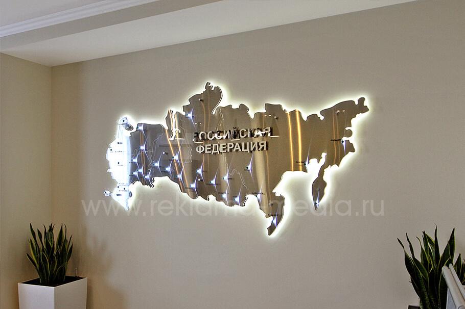 Двухуровневая акриловая карта Российской федерации с полуостровом Крым