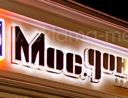 Фирменный стиль, пиктограммы и фасадная вывеска для кафе по новому закону о рекламе