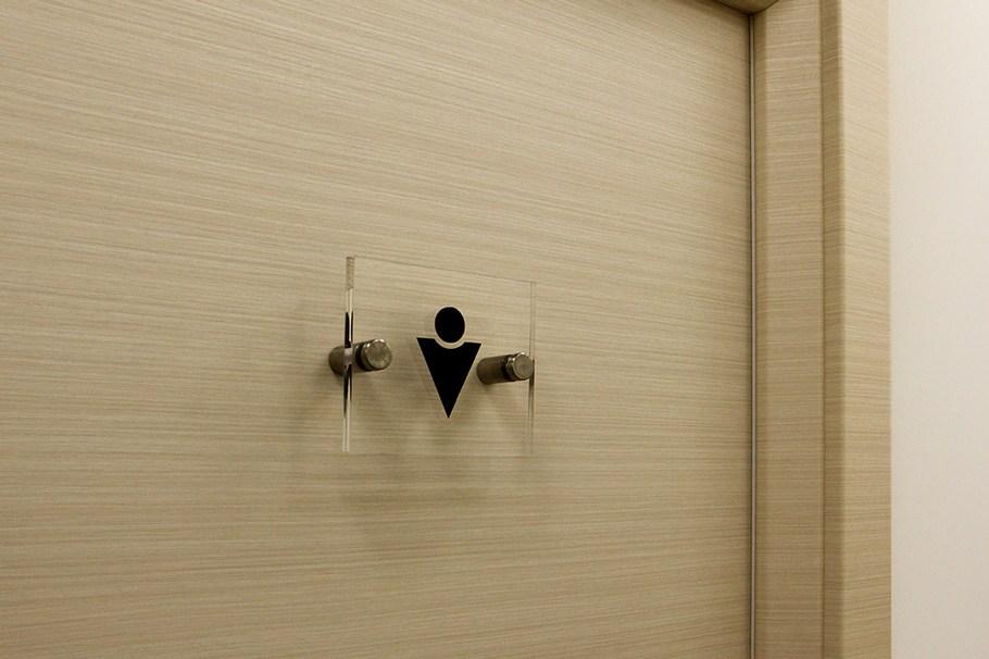 Табличка для мужского туалета