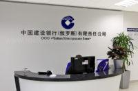 Акриловая вывеска для клиентской зоны коммерческого банка