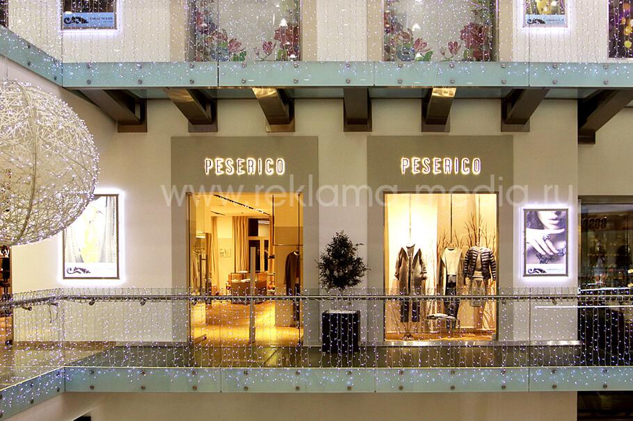 Вывеска в виде светодиодных объемных букв для брендового магазина