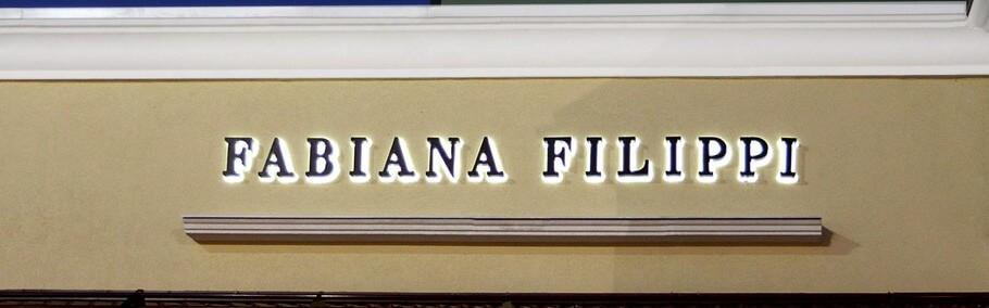 Вывески для брендового магазина Fabiana Filippi